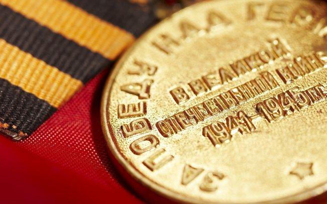 Орден за победу над Германией в Великой отечественной войне 1941-1945