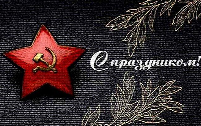 С праздником Днем Победы