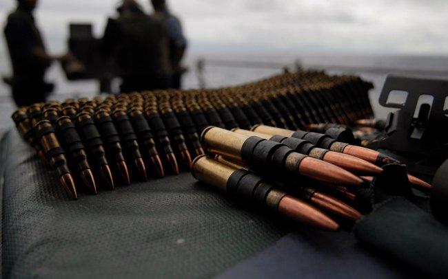 Пулеметная лента с патронами