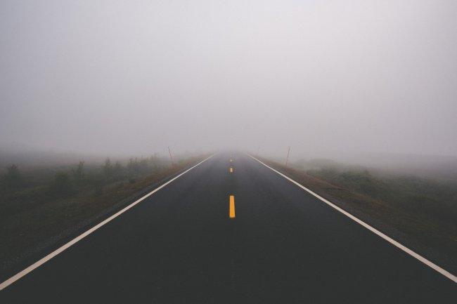 Туманная дорога