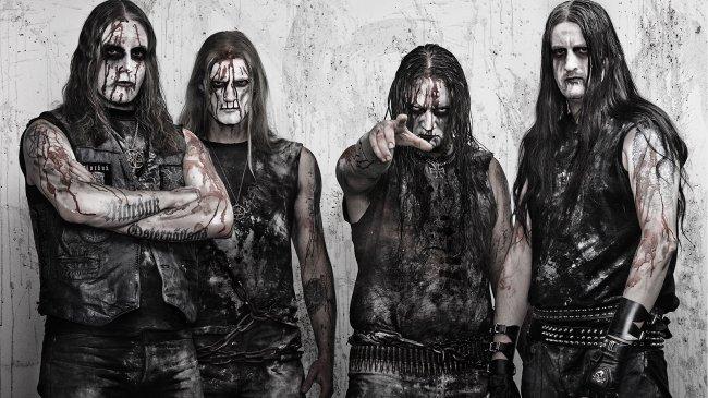 Группа Marduk