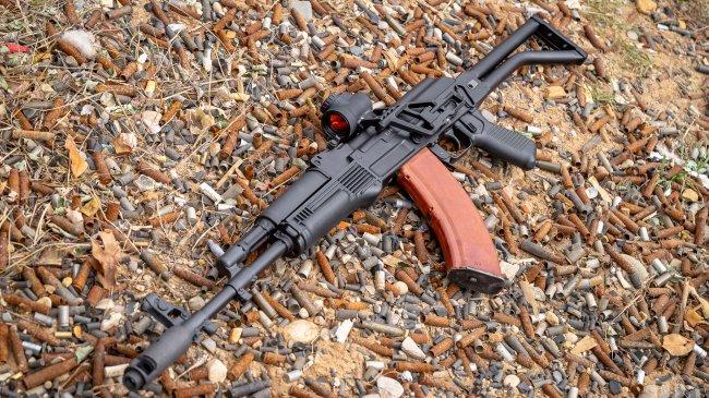 Arsenal SAM7SF